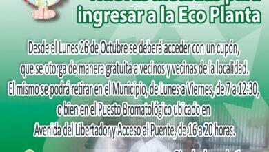 Photo of Un Vale para ingresar con residuos a la Eco Planta